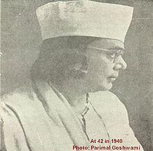 ১৯৪০ সালে ৪২ বছর বয়সী নজরুল