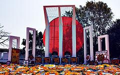 240px-Shaheed_Minar
