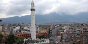 Dharahara Tower 1